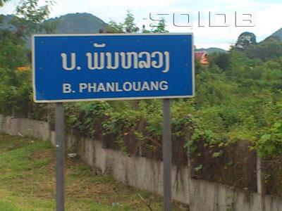 A photo of Ban Phanlouang - Luang Prabang