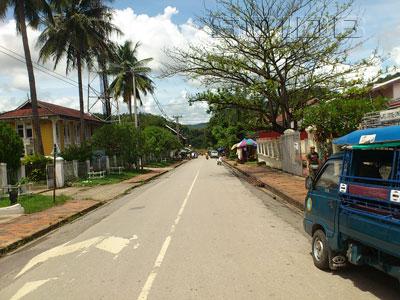 Inthasome Roadの写真