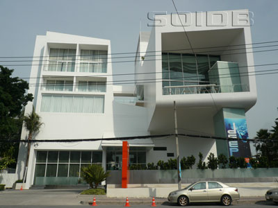 A photo of DusitD2 Baraquda Pattaya
