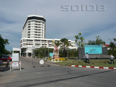 A photo of Sigma Resort