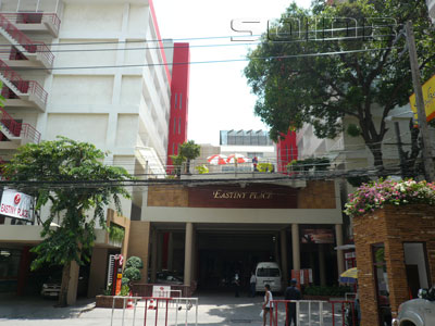 A photo of Eastiny Place Hotel