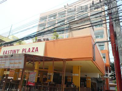 ภาพของ โรงแรม อีสตินี่ พลาซ่า