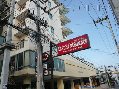 A photo of Eastiny Residence Hotel