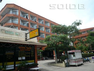 ภาพของ โรงแรม สกาวบีช