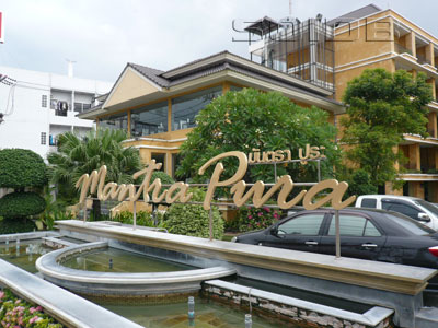 A photo of Mantra Pura Resort