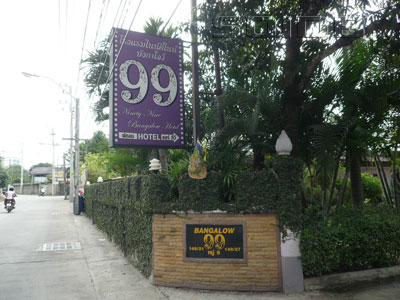 A photo of 99 Bungalow Hotel