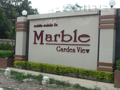 A photo of Marble Garden View