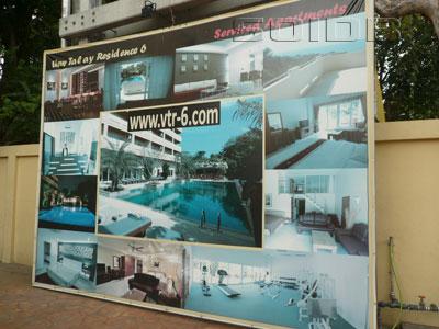 ภาพของ วิวทะเล เรสซิเด้นซ์ 6