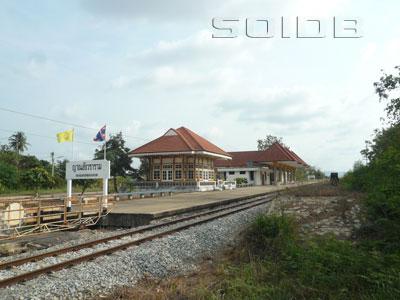 ภาพของ สถานีรถไฟญาณสังวราราม