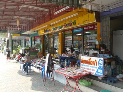ロットゥー(乗合バン)乗り場-バンコク行き(パタヤ・バン) - ターミナル2の写真