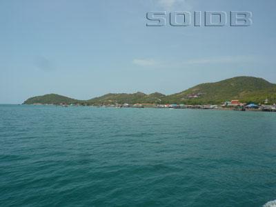 ภาพของ ท่าเรือ ท่าหน้าบ้าน เกาะล้าน