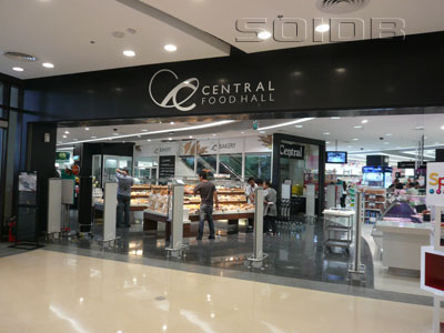 Central Food Hall - Central Festival Pattaya Beach