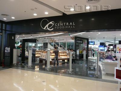 A photo of Central Food Hall - Central Festival Pattaya Beach