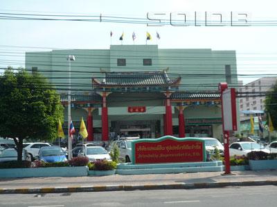 フレンドシップ・スーパーマーケットの写真