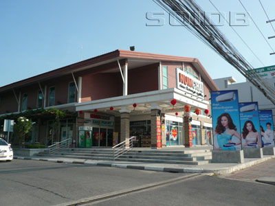A photo of Numchai Home Electronic & Appliance