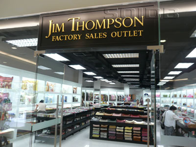 A photo of Jim Thompson Factory Outlet - HomeWorks South Pattaya