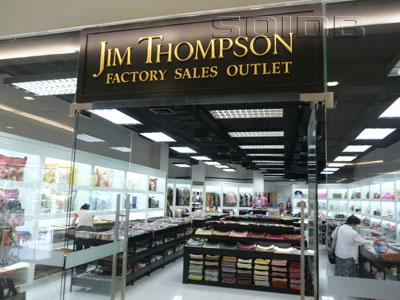ジムトンプソン・アウトレット - ホームワークス・サウスパタヤの写真