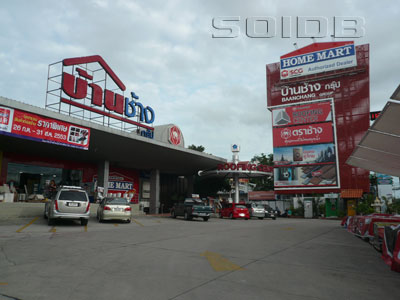 A photo of Home Mart - Sukhumvit 1