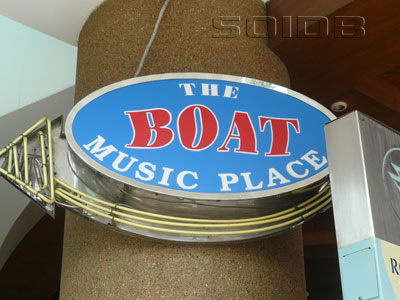 A photo of The Boat Music Place - A-ONE Pattaya