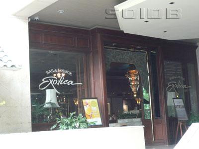 ภาพของ Fontainebleau Lounge