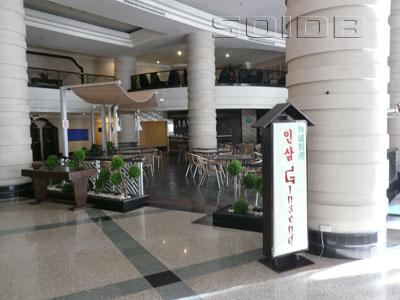 ภาพของ Ginseng