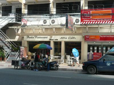 A photo of Pardis Restaurant - Pattaya