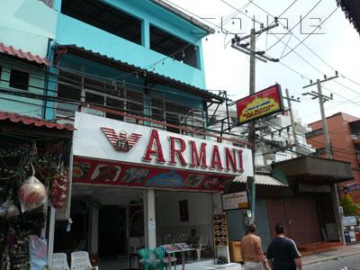 ラージ・マハール・レストランの写真