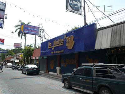 ラ・ノッテ・パブ&レストランの写真