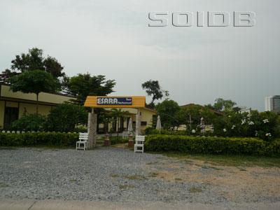 A photo of Esara Restaurant
