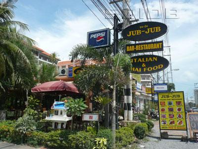 ジュブ・ジュブ・イタリアン・タイ・レストランの写真