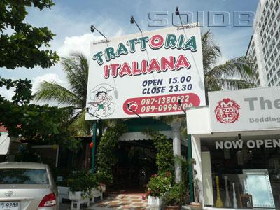 トラットリア・イタリアーナの写真