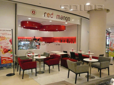 Red Mango - Central Festival Pattaya Beach