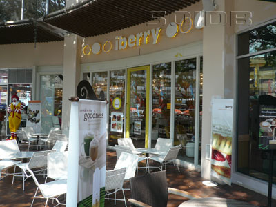 A photo of iberry Cafe - The Avenue Pattaya
