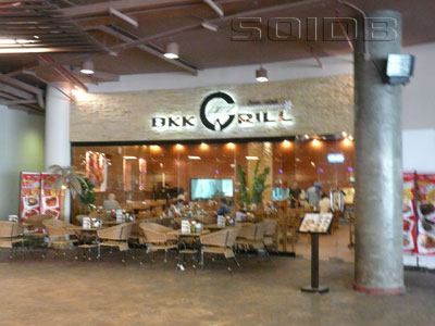 BKK Grill - The Avenue Pattaya