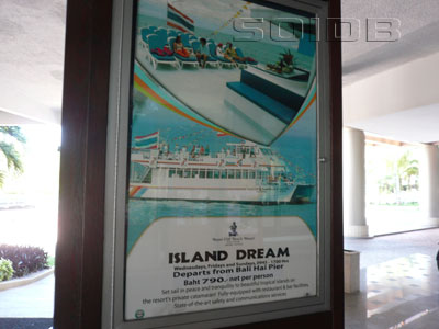 A photo of Island Dream