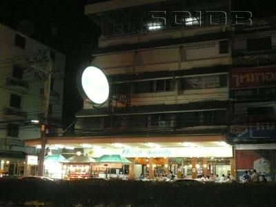 A photo of Pakboong Loy Fa - North Pattaya