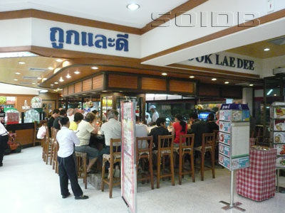 A photo of Took Lae Dee Restaurant - Foodland Pattaya