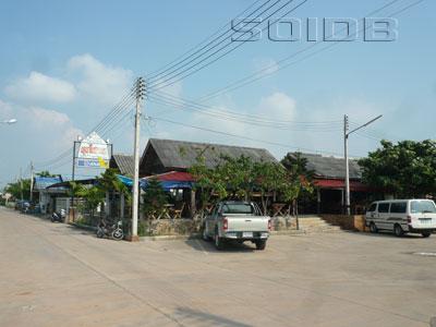 A photo of Lung Sawai 2 Restaurant