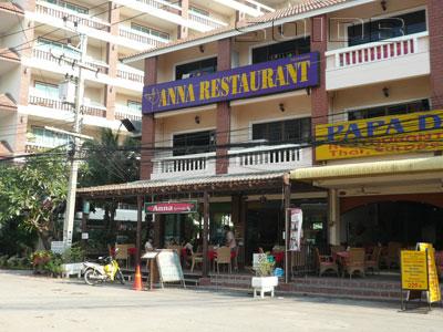アンナ・レストランの写真