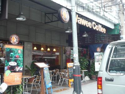 ภาพของ กาแฟ วาวี - พัทยาใต้