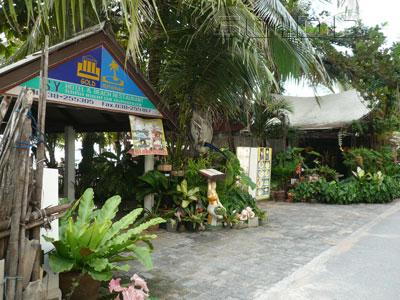 A photo of S.Y. Hotel & Beach Restaurant