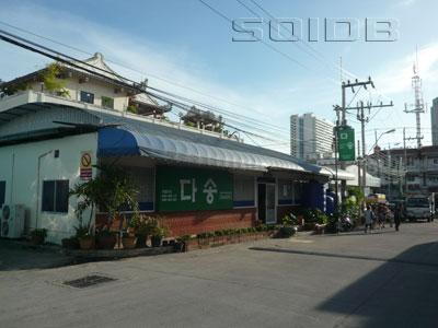 A photo of Dasong Korean Restaurant