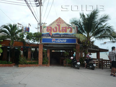 A photo of Lung Sawai 1 Restaurant
