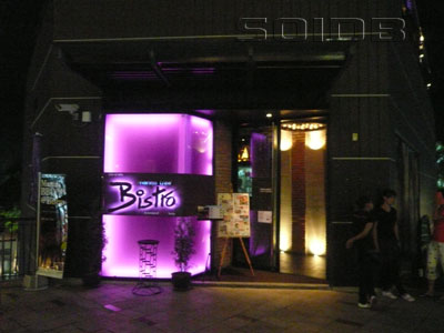 Mango Tree Bistro - Central Festival Pattaya Beach