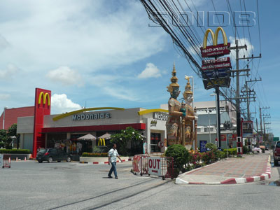 A photo of McDonald's - Mini Siam
