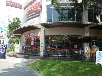 A photo of McDonald's - The Avenue Pattaya