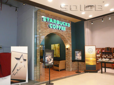 Starbucks - Central Festival Pattaya Beach