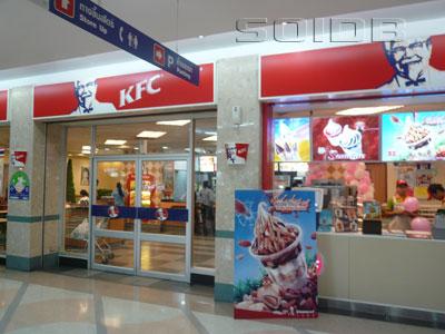 A photo of KFC - Tesco Lotus North Pattaya