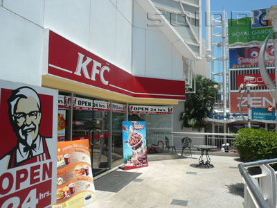 A photo of KFC - Royal Garden Plaza