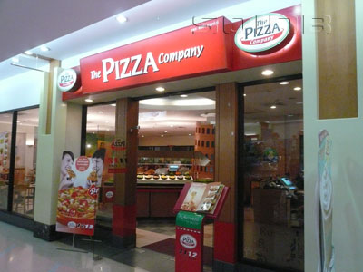 The Pizza Company - Tesco Lotus North Pattaya